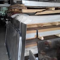 加工超厚铝板5052铝板5083铝板、3003铝板