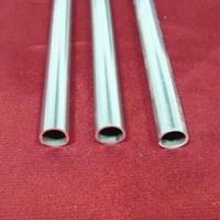 佰恒5454合金鋁管 5083氧化鋁管 精抽細鋁管