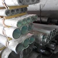 开模订做 合金铝管 无缝铝管
