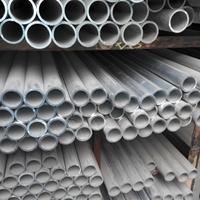 供应6063铝管 氧化铝管 防锈铝管
