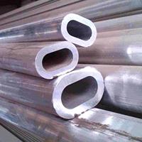 國標5754異形鋁管 散熱鋁型材 可來圖定制