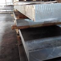 现货供应6061铝板花纹铝板1060纯铝板