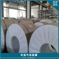 批发1100铝板 厂家免费开平铝带