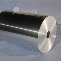 大型铝箔生产厂家上市公司河南明泰铝业