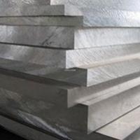 厂家直销3003铝板 5083铝板 5754铝板 铝卷