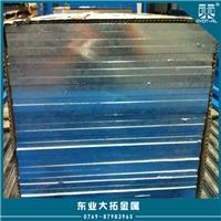 LY12铝合金批发 LY12铝板厂家