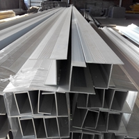 专业铝管 异形铝管 开模定尺 铝管 异形铝材