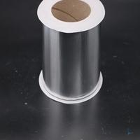 丁基防水单面铝箔胶带-防漏必备