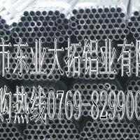 进口1100阳极氧化铝板 1100纯方铝条