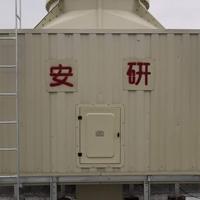 125T橫流方形冷卻塔廠價直銷