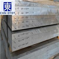 吉林1050高纯度双面贴膜铝板