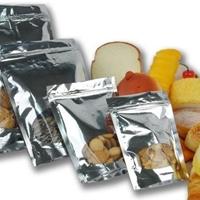 铝箔真空包三边封面膜袋真空袋食物封口袋