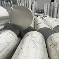 超硬铝板 7075-t6航空铝合金可切割