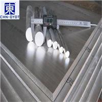 3004铝板 3004防腐蚀拉伸铝板