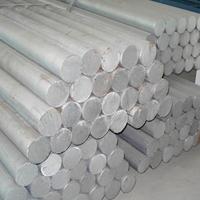 高硬度7075t6鋁棒進口7075鋁棒規格