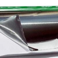 供应8011食品铝箔 1070铝箔 食品包装专项使用