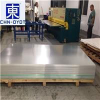 天津3004耐腐蚀拉伸铝板