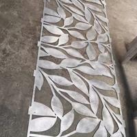 镂空雕花铝单板窗花
