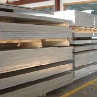 7050t7451厚铝板 105厚铝板硬度