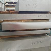 6061铝板可加工定制 6061合金铝板