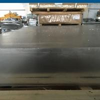 國標LD9鋁板密度 西南鋁LD9