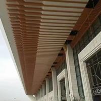 弧形木纹铝方通吊顶_墙面装饰弧形方通