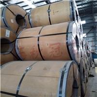 冷成型结构用钢热浸镀铝锌钢板宝钢产