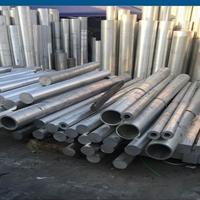 进口6063拉伸铝管价格