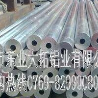 防锈铝材高等06铝板