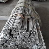 有经验铝管 6061铝管 LY12铝管 5083铝管