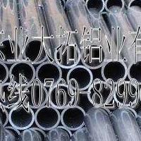 直销高硬度2017铝棒 高耐磨2017铝棒