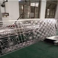 中式铝合金窗花-焊接铝窗花厂家