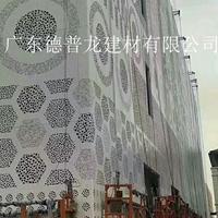 墙面装饰氟碳铝单板_铝单板多少钱一平方?