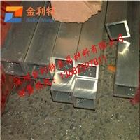 供应大规格6063铝方管  厚壁铝扁管
