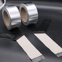 屋顶防漏丁基防水单面铝箔胶带