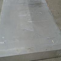 铝合金板2A14零割2A14铝合金棒
