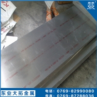 佛山1100高纯度大直径铝板