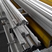 定做铝型材 口琴铝管 非标铝管 圆形铝管