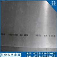 7050高导电氧化铝板 7050铝板用途