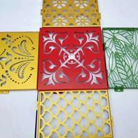 清远雕花铝单板尺寸 艺术镂空铝单板厂家