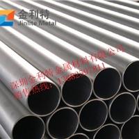环保6063精抽铝管  氧化薄壁管
