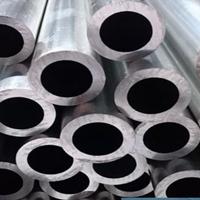 直销抗氧化铝管 5351高强度焊接铝管