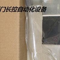 CKD 一级代理PPX-R01N-6M-KA