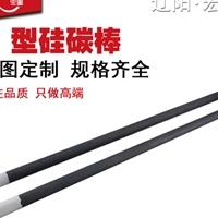U型硅碳棒廠家直銷價格優質量保證