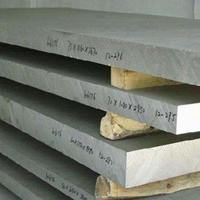 6061铝板 高韧性铝板