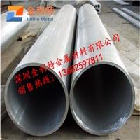 供应厚壁大口径铝管  6063表面光亮铝管