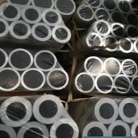 直銷薄壁鋁管 5552精拉鋁合金管批發廠家