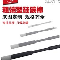 粗端硅碳棒应用寿命长硅碳棒厂家