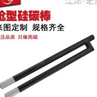 枪型硅碳棒硅碳棒生产厂家硅碳棒价格
