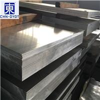 7075鋁板能不能折彎